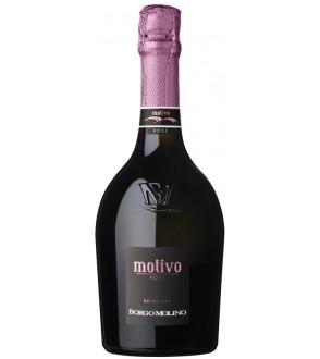 Ігристе вино Borgo Molino Motivo Rose Spumante Extra Dry