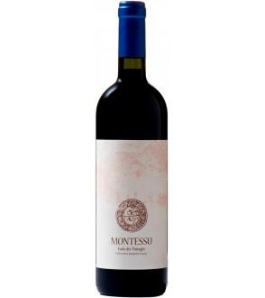 Вино Punica Montessu Isola dei Nuraghi IGT
