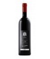 Вино Vigneti Le Monde Merlot.73 DOC